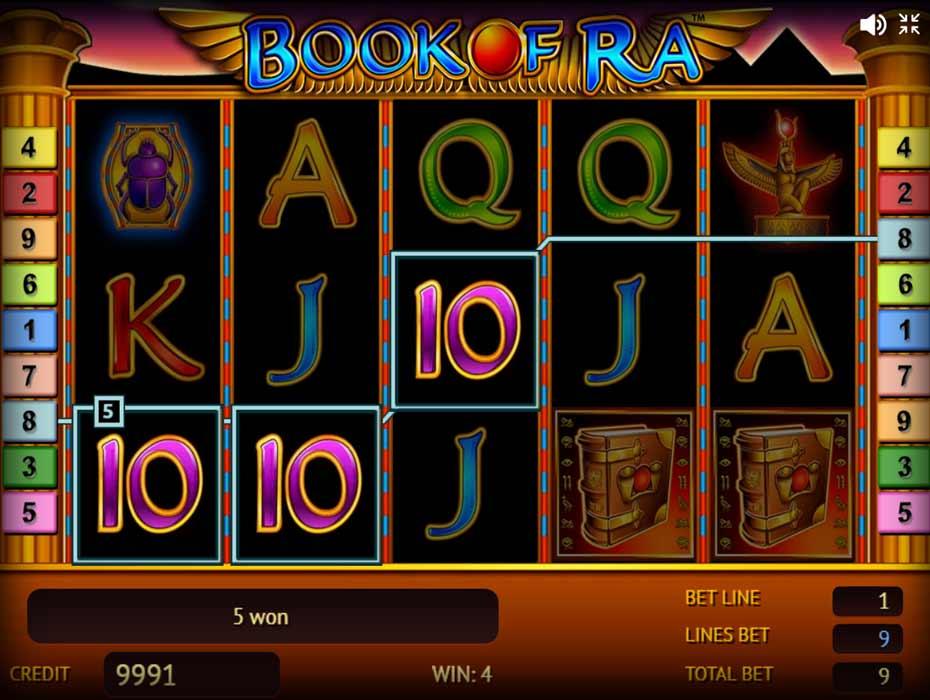 Игровой автомат Книга Ра, в который играть без регистрации сможет каждый, принесет вам неплохую прибыль.Прежде чем решить, где играть на реальные деньги или скачать автомат, стоит внимательно изучить его возможности.Хасавюрт
