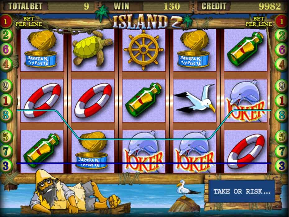 Игровой автомат island 2 igrosoft игровые стрелялки автоматы