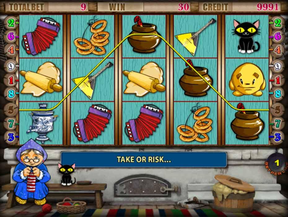 резидент игровые автоматы на деньги